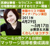 lid-bnr_2011 (2)