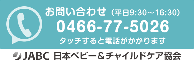 bt_sp-phone