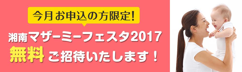 bnr_201710cp
