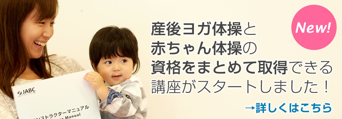 bnr_sango-akachan_kouza