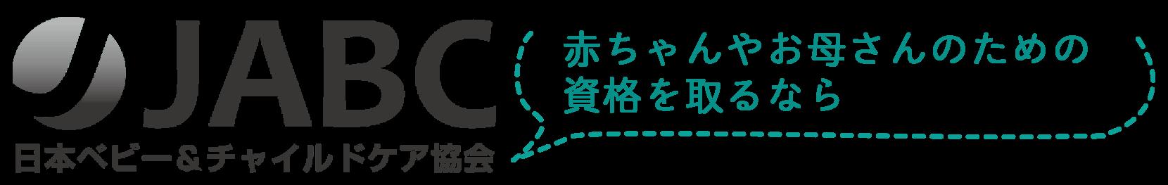 logo-jabc3