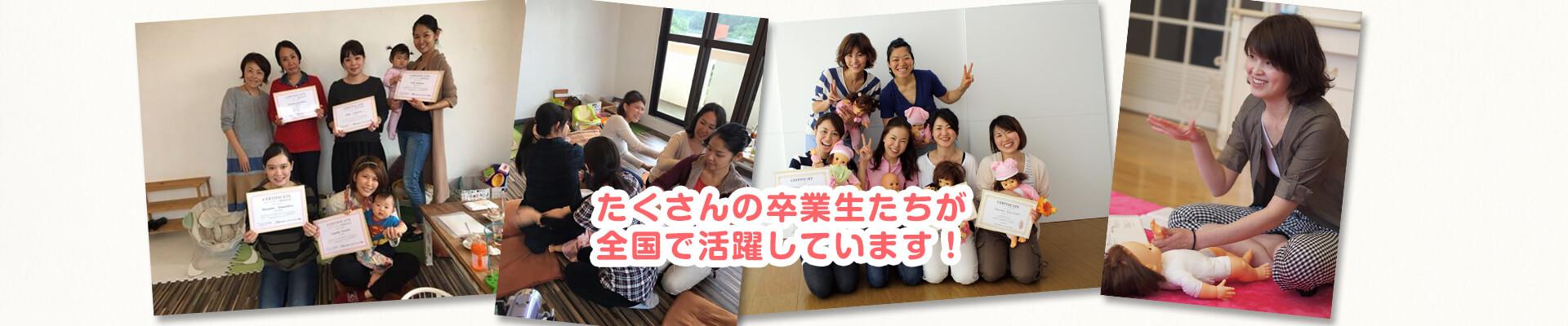 slide_sotsugyosei2