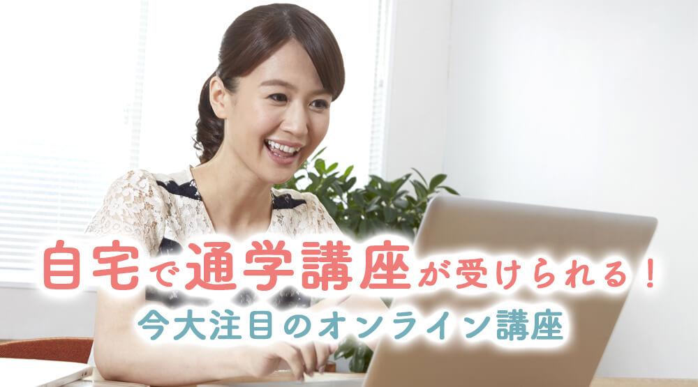 bnr_top_online_1000_555