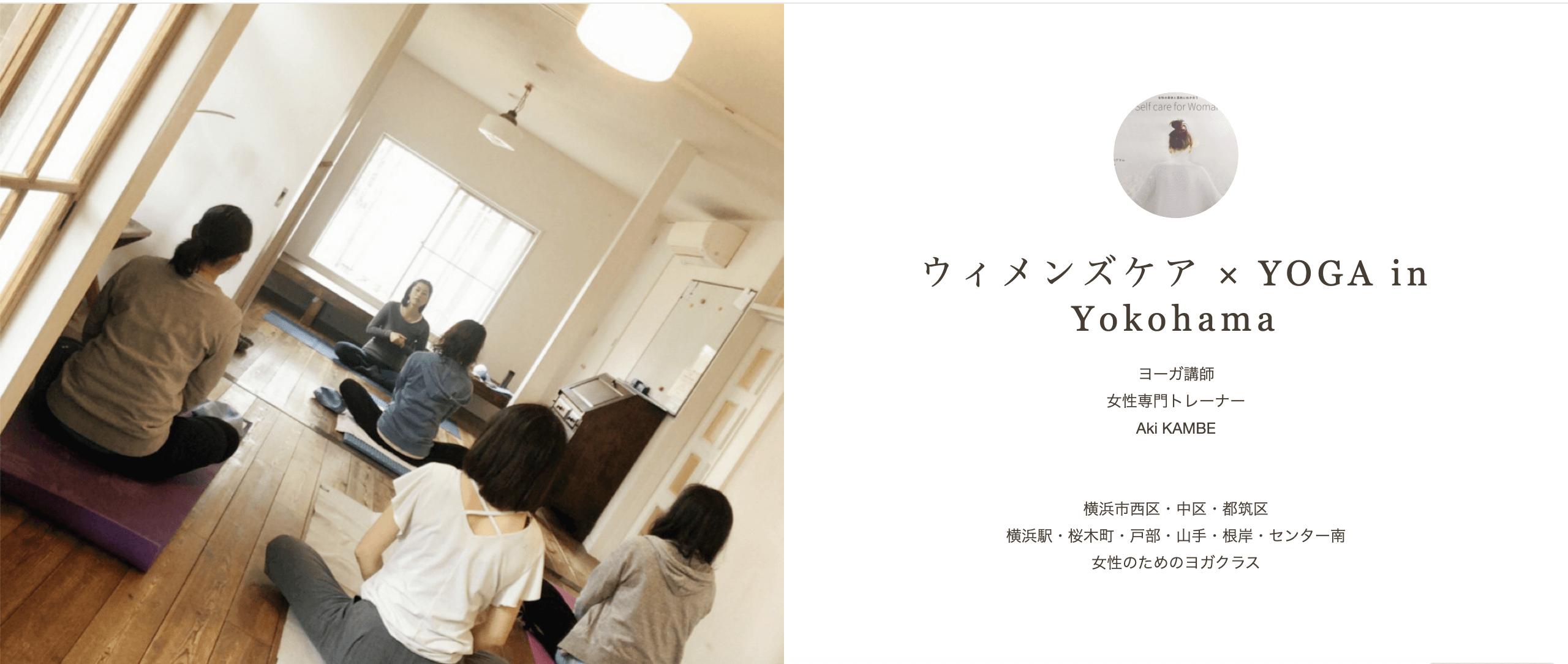 神戸先生HP
