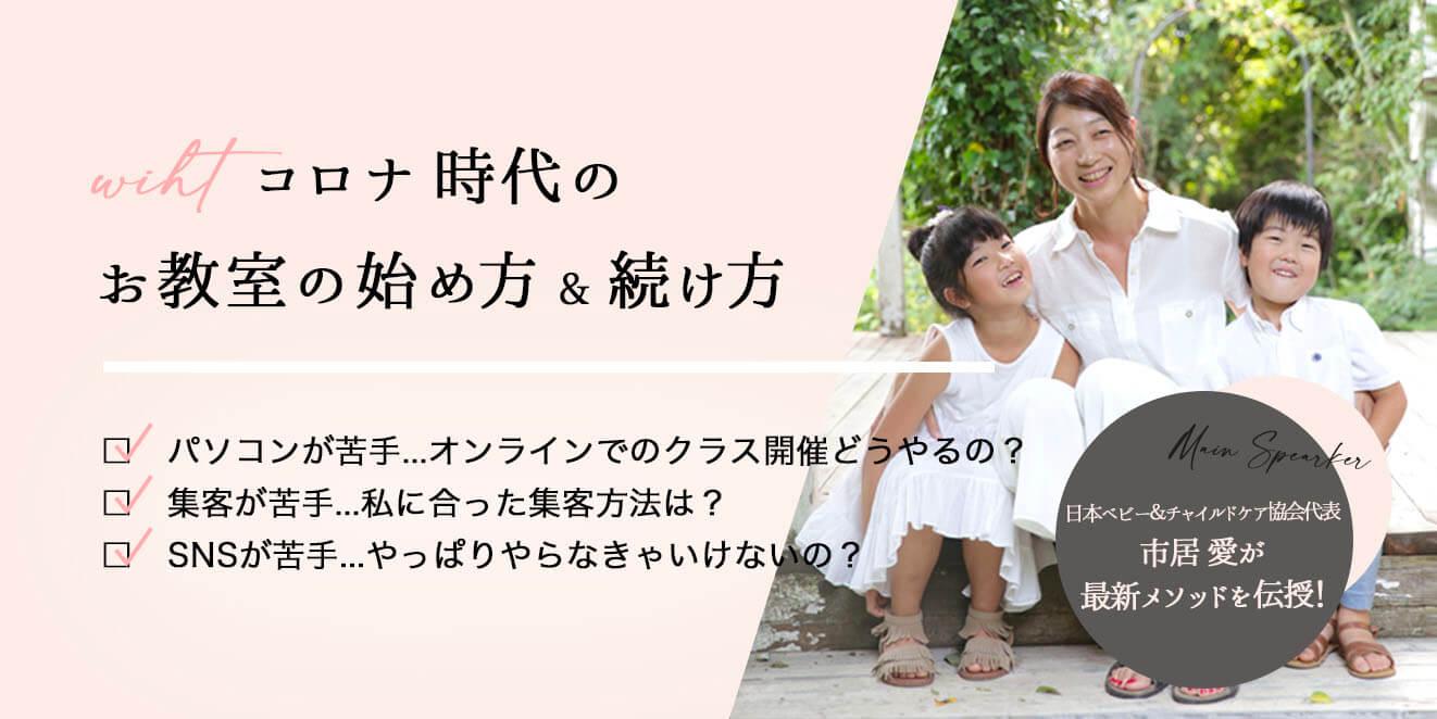 lptop_jabc_onlineseminar_2020_ai_rectangle