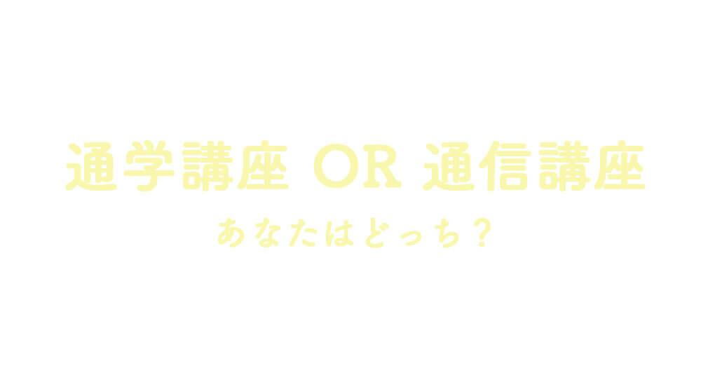 bnr_top_center_1000_555