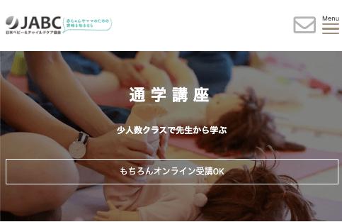 school-course